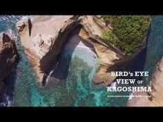 鹿児島県が奄美大島をPRしようと制作した動画が美しい過ぎると話題になっています 今話題のドローンで空撮したもので奄美大島の美しい海や自然の魅力がよく伝わる仕上がりになっていますよ() tags[鹿児島県]