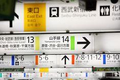 新宿駅ののりば案内を300mmで撮ったらわりとすごいことになった。情報の洪水。。。