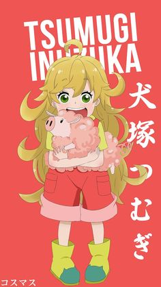 Tsumugi Inuzuka ~ Amaama to Inazuma Otaku Anime, All Anime, Anime Love, Anime Art, Anime Character Names, Character Art, Girls Characters, Anime Characters, Sweetness And Lightning