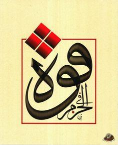 شيرين عبدالصابر