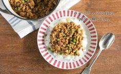 ショウガが隠し味の本格キーマカレー。玉ねぎ、挽肉を炒めて、トマトピューレとヨーグルトを加えて煮込むキーマカレー。ザクザク刻んだナッツと干しブドウ、ショウガの食感が美味しいアクセントに!