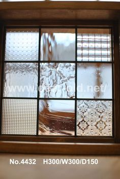 Stained Glass Door, Leaded Glass Windows, Transom Windows, Small Windows, Window Grill Design, Door Design, House Design, Cafe Door, Cafe Shop Design