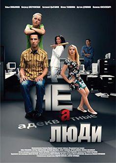Neadekvatnye lyudi (2010) Movies Worth Watching, People, Movie Posters, Polish Films, Film Poster, Film Posters, People Illustration, Folk