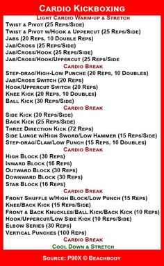 """Cardio Kickboxing: This workout is from P90X, the Kenpo workout. I LOVE this, and it's one of my favorites from P90X and P90X2. Put on """"Blood is Pumpin'"""" by Voodoo and Serano--- it will get you goin'!:"""
