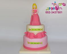 princess aurora cake by cakes-mania  עוגת הנסיכה אורורה מאת שיגעון העוגות  - www.cakes-mania.com