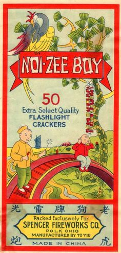 Jeff Staton is a fan of vintage firecracker packaging art and has collected hundreds of examples of labels from around the world.  The labels range from the fantastical to the absurd. Most are crudely drawn with animal motifs or carry patriotic themes. Staton collects most firecracker packages from before 1972. The California native says that he started collecting the labels as a kid, keeping the labels he found on the beach the day after Independence Day. Photo: Jeff Staton…