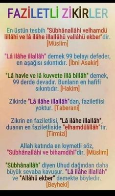 The ultimate rosary, la ilaha illallah say, la havle vela ku … – Nicewords Muslim Love Quotes, Islamic Love Quotes, Allah Islam, Islam Muslim, Muslim Women, Quotes About Love And Relationships, Relationship Quotes, La Ilaha Illallah, Valentines Day For Boyfriend
