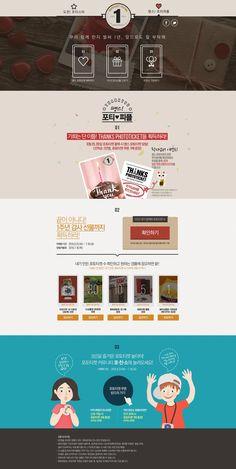Korea Design, Event Banner, Web Banner Design, Promotional Design, Logo Design, Graphic Design, Event Page, Web Design Inspiration, Interactive Design