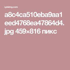 a8c4ca510eba9aa1eed4768ea47864d4.jpg 459×816 пикс