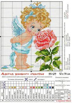 View album on Yandex. Stitch And Angel, Cross Stitch Angels, Cross Stitch Cards, Beaded Cross Stitch, Cross Stitching, Baby Cross Stitch Patterns, Cross Stitch For Kids, Cross Stitch Baby, Cross Stitch Designs