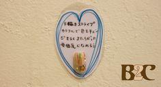 2012.04 Nail