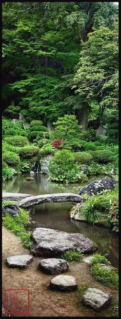 In case you are interested in the way to create a Japanese garden, it can readily be carried out in your backyard. A Japanese garden isn't an exercise. Small Japanese Garden, Japanese Garden Design, Japanese Style, Garden Trees, Garden Bridge, Garden Plants, Beautiful Landscapes, Beautiful Gardens, Beautiful Scenery
