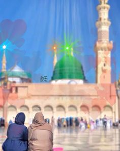 Best Islamic Images, Islamic Love Quotes, Islamic Pictures, Islamic Inspirational Quotes, Imam Hussain Poetry, Imam Hussain Karbala, Good Morning Gif Disney, Allah Photo, Beautiful Wallpaper For Phone