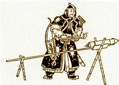 China - Wikiwand