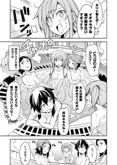 Doujinshi - Compilation - Sword Art Online / Asuna & Kirito & Shinon & Yuuki (おつかれサマーメモリアル) / Air X Gra | Buy from Otaku Republic Sword Art Online Weapons, Sword Art Online Meme, Sword Art Online Manga, Sao Online, Online Art, Asada Shino, My Little Pony Cartoon, Cute Pokemon Wallpaper, Kirito Asuna