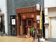 ヒサカリー (京橋/カレーライス)★★★☆☆3.44 ■予算(夜): ~¥999