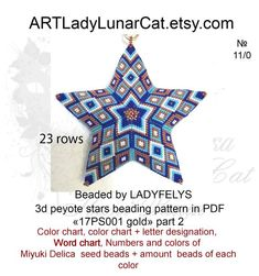 Here is a peyote bead weaving pattern to make, the blue geometric 3D peyote star beading pattern, made with 11/0 Miyuki Delica beads. You can use this star to decorate the interior or a create pendant on the theme of Winter or Christmas Beaded by LADYFELYS This is an own designed peyote stitch Beading Projects, Beading Ideas, Peyote Beading Patterns, Star Patterns, Weaving Patterns, Geometric 3d, Beaded Christmas Ornaments, Native American Beading, Bead Weaving