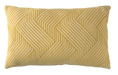 Du jaune dans votre maison pour apporter de la lumière et de la couleur ! Coussin 30x50 cm MONTREAL Moutarde - BUT