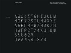 Stille, logo, branding, identity, minimal, techno, music, grid, label, monochrome, type, font, typographic, lettering