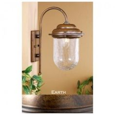 Lustrarte 1030 One Light 13 Inch Tall Outdoor Wall Sconce from the Crackle Collection