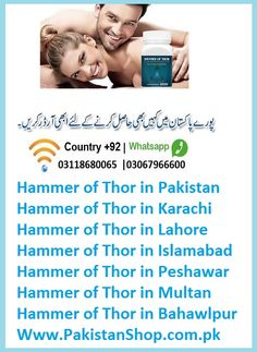 online shopping store in pakistan hammer of thor in pakistan