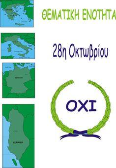 εξώφυλλο θεματικής ενότητας 28ης Οκτωβρίου 28th October, Albania, Chart, Kids, Young Children, Children, Kid, Children's Comics, Child