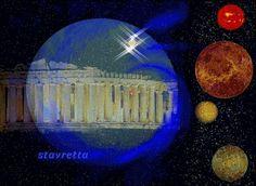 stavretta - ΦΛΕΓΟΜΕΝΗ ΓΑΙΑ  anigif