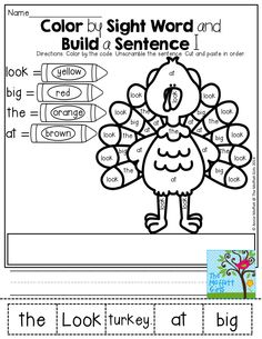 Color by SIGHT WORD and cut, paste and write a sentence!
