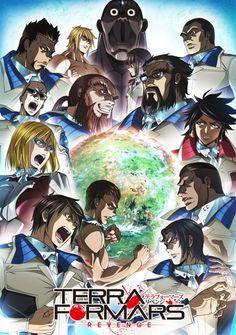 Terra Formars: Revenge - nova imagem promocional