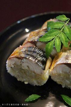 ノルウェー塩サバでお料理色々♪ その3:ぴりっと大人風味の焼き鯖寿司。 : 薬膳な酒肴ブログ~ゆりぽむの今宵も酔い宵。 Seafood Dishes, Fish And Seafood, Sashimi, Junk Food, Japanese Food, Cooking, Ethnic Recipes, Easy, Kitchen