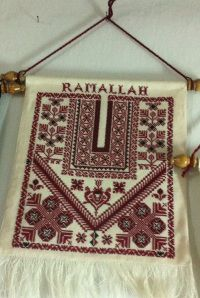 Embroidery wall hanging from Ramallah region. price $60