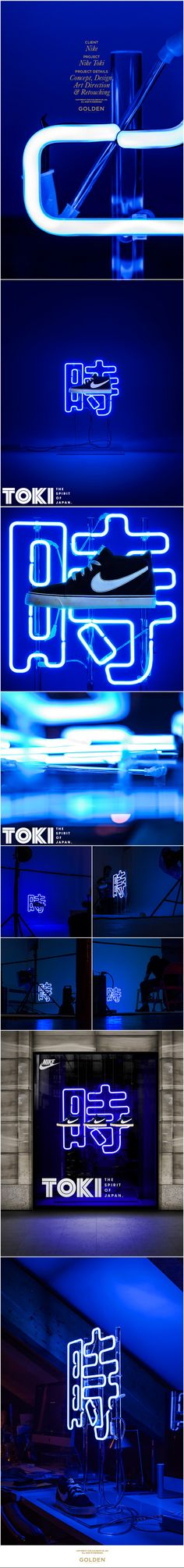 Nike Toki by Golden, via Behance Shoe Display, Display Design, Nike Outfits, Champs, Nike Retail, Nike Neon, Nike Air, Neon Design, Retail Interior