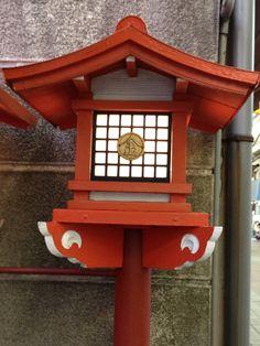 Shinto Shrine: Nagoya, Japan  [blaineanderin.com]