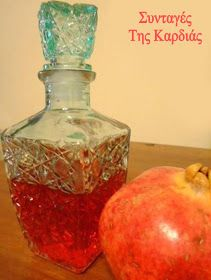 Cookbook Recipes, Cooking Recipes, Greek Recipes, Make Your Own, Liquor, Food To Make, Tasty, Chocolate, Drinks