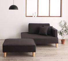 組み替えできるマルチソファ【Le Mal】ル・マールの画像 Sofa Scandinavian, Diy Ottoman, New Room, Love Seat, Couch, Living Room, Furniture, Home Decor, Cottage