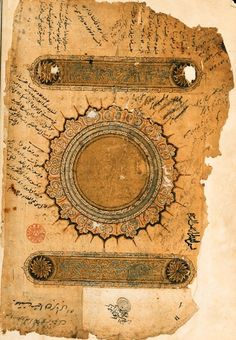 The Alchemy of Happiness, 1308 Farsi copy held in the Bibliothèque nationale de France