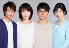 TBS火曜ドラマ「あなたのことはそれほど」で共演する鈴木伸之、波瑠、東出昌大、仲里 - Yahoo!ニュース(ザテレビジョン)
