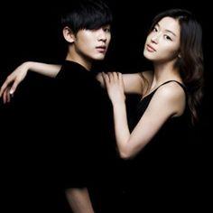 Kim Soo Hyun Jun Ji Hyun