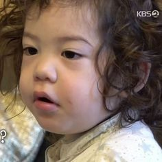 Superman Baby, Korean Tv Shows, Ulzzang Kids, Cute Faces, Save Image, Baby Fever, Funny Pictures, Parks, Memes