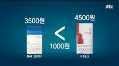 담배값 경쟁 치열...보그 시리즈 4종 3,500원 판매