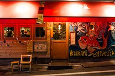 Kaikaya By The Sea Izakaya. Kaikaya is tucked into the streets of Shibuya, Tokyo in a cozy space with only a handful of tables and a tiny kitchen