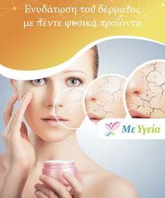 Ενυδάτωση του δέρματος με πέντε φυσικά προϊόντα  Δοκιμάζοντας τα παρακάτω φυσικά προϊόντα για ενυδάτωση του δέρματος θα διαπιστώσετε ότι δεν χρειάζεται να ξοδέψετε πολλά χρήματα για να έχετε ακτινοβόλο και. Beauty Skin, Hair Beauty, Green Diet, Herbalife, Beauty Hacks, Beauty Tips, Personal Care, Beauty Tricks, Self Care