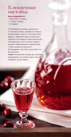 Wine Recipes, Cooking Recipes, Tasty Videos, Alcoholic Drinks, Beverages, Russian Recipes, Popular Recipes, Recipe Of The Day, Smoothies