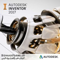 Autodesk provides students, educators, and institutions access to Inventor Professional, in addition to learning tools. Get a education license now. Autocad Inventor, Autodesk Inventor, Illustrations Techniques, 3d Presentation, 3d Design Software, 3d Video, Mechanical Engineering, 3d Printer, Audio