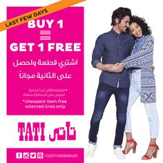 Hurry!!! It's Last Few Days to Enjoy BUY 1 GET 1 FREE on selected items at TATI Mecca Mall | Abdali Mall & Al Baraka Mall! Shop & get great savings with our NEW improved quality Fashion & Homewares with unbeatable price! Tel (+962) 6401 7744  #TATI #tatimiddleeast #BuyOneGetOneFree #LastFewDays #Buy1Get1Free #Free #Promotion #Offer #Trend #woman #man #kids #home #shoes #accessories #btcfashion #Meccamall #AbdaliMall
