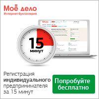 Маркетинг | Uspehin.ru