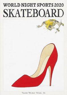 hideotakeda.com Louboutin Pumps, Christian Louboutin, Skateboard, Hideo, Sports, Night, World, Skateboarding, Hs Sports
