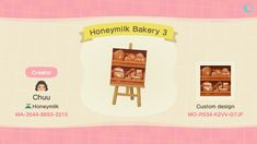 """""""after many days, honeymilk bakery is finally open! so happy with the finished bread shelves and displays aaaaa! Animal Crossing Cafe, Animal Crossing Qr Codes Clothes, Animal Crossing Pocket Camp, Motif Acnl, Pattern Library, New Leaf, Custom Design, Coding, Bakery Ideas"""