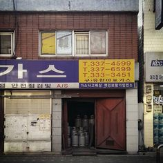 건축가 이재열의 photograph of urbano : 스마트폰으로 찍은 도시, 사람, 골목 사진   Urban