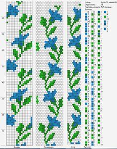 Lbeads: схема для вязанного жгута из бисера